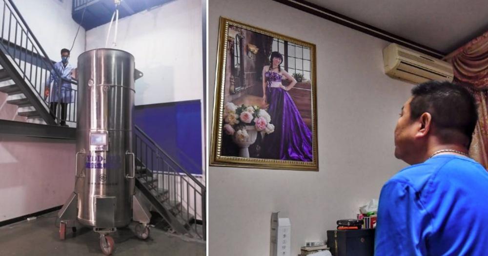 Китаец заморозил жену на 50 лет