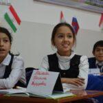 Россия отправила таджикским школьникам 1 млн долларов