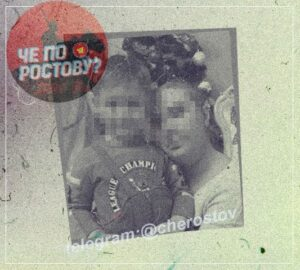 Оргии с 4-летним сыном снимала женщина в Ростовской области